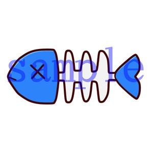 イラストレイン「魚の骨」02
