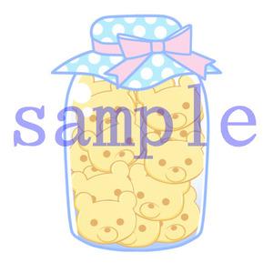 イラストレイン「瓶詰クッキー(くま)」