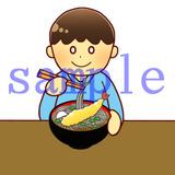 イラストレイン「そばを食べる男の子」