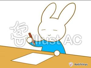 イラストAC「鉛筆を持ったウサギ」