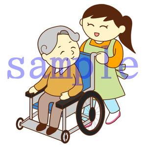 イラストレイン「女性介護スタッフとおじいさん」02