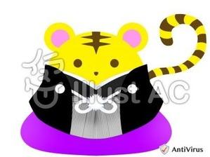 イラストAC「紋付トラ」