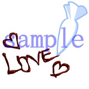 イラストレイン「チョコレート文字【LOVE】」