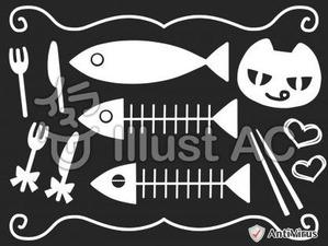 イラストAC「お魚セット(白)」