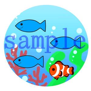 イラストレイン「海の中の魚たち」