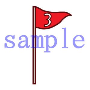イラストレイン「3番の旗」
