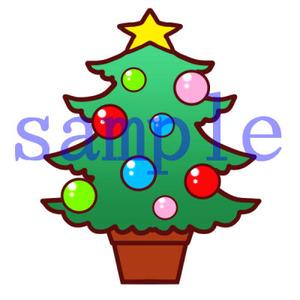 イラストレイン「クリスマスツリー」