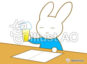 イラストAC「ビールを飲むウサギ」