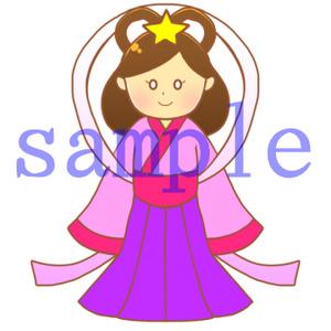 イラストレイン「織姫」