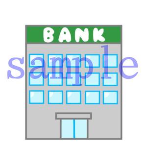 イラストレイン「銀行」