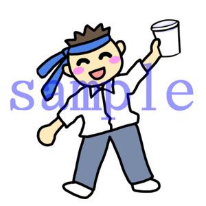 イラストレイン「酔っぱらい」01