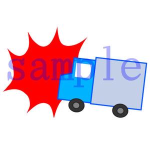 イラストレイン「トラックの事故」