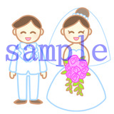 イラストレイン「結婚式」