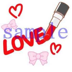 イラストレイン「口紅で書かれた【LOVE】」