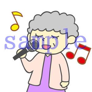 イラストレイン「歌うおばあちゃん」