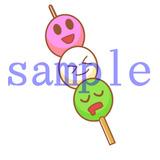 イラストレイン「3色だんごキャラクター」