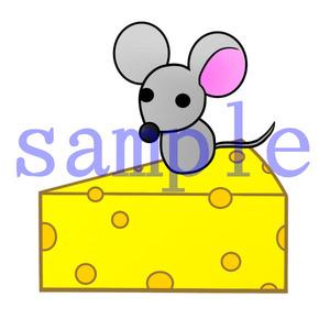 イラストレイン「チーズとネズミ」