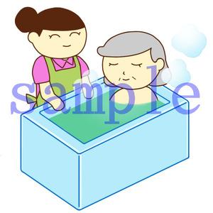 イラストレイン「入浴介助の女性とおばあさん」