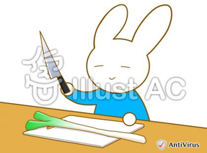 イラストAC「ネギを切るウサギ」