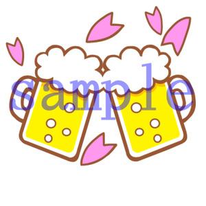 イラストレイン「ビールで乾杯」