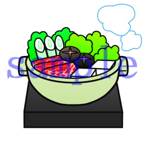 イラストレイン「お鍋」