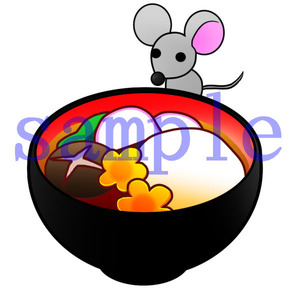 イラストレイン「雑煮とネズミ」