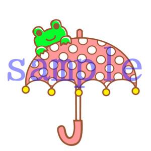 イラストレイン「傘とカエル」
