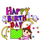 イラストレイン「誕生日」