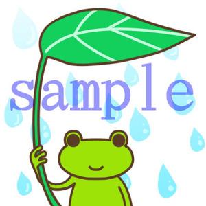 イラストレイン「葉っぱの傘とカエル」