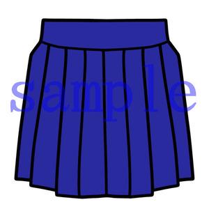 イラストレイン「制服のスカート」