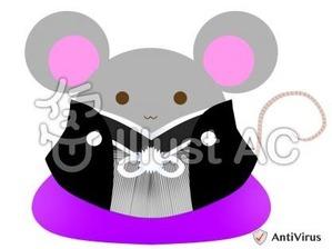 イラストAC「紋付ネズミ」