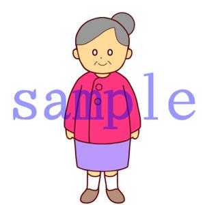 イラストレイン「おばあさん」