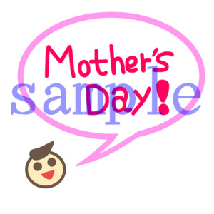 イラストレイン「母の日」