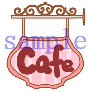 イラストレイン「カフェ看板」