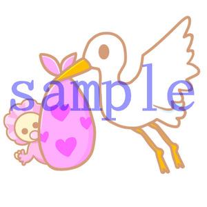 イラストレイン「コウノトリと赤ちゃん(ピンク)」