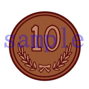イラストレイン「10円玉」