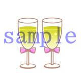 イラストレイン「お酒」