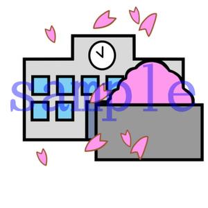 イラストレイン「学校(春)」