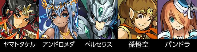 ★5 英雄の神シリーズ