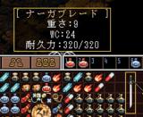 56d52a12.png
