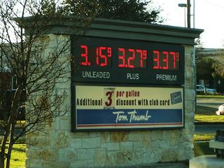 テキサス ガソリン価格急上昇!