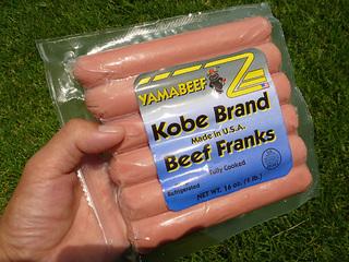 YAMA BEEF製『Kobe Brand Beef Franks』