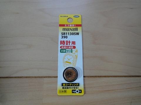 DSC01621 (1000x750)