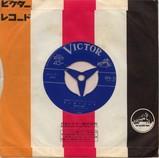 TBレコード袋表