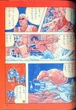 なぞのえんばんUFO3-3