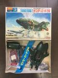 2 今井科学 サンダーバード2号 初版