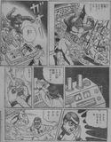 ジョー90 ぼくら2月号 7