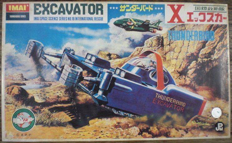イマイのXカー(エックスカー)をカッコよく作った、というのを見て結構ツボったので今回はそのXカーの初版を取り上げます。