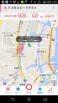 Screenshot_2014-09-10-09-33-30