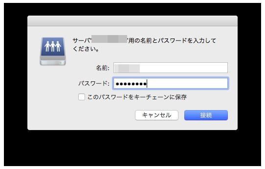 mac03